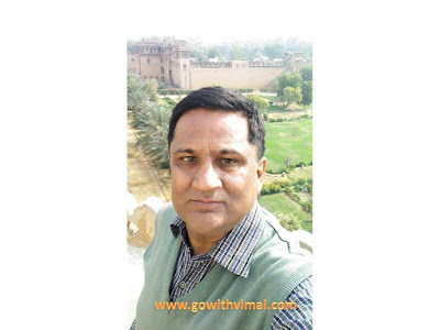 Junagarh fort wall, Bikaner