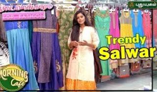 Trendy Salwar for Women | Aadaiyalankaaram For Fashion 23-03-2017 Puthuyugam Tv