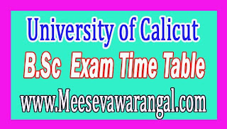 University of Calicut B.Sc IInd Sem Costume / Fashion Designing Nov 2016 Exam Time Table