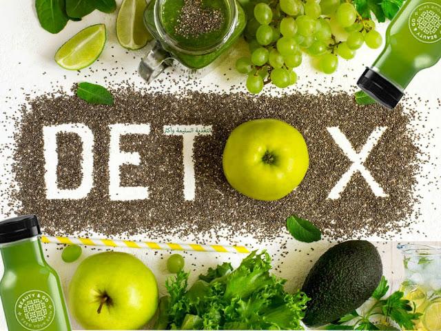 """"""" رجيم الديتوكس detox diet """" وحقيقة تنظيف الجسم من السموم"""