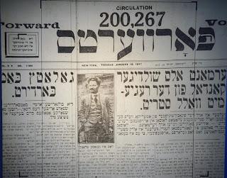 Trotsky_Forward