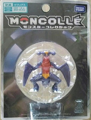Garchomp figure super size Tomy Monster Collection MONCOLLE series