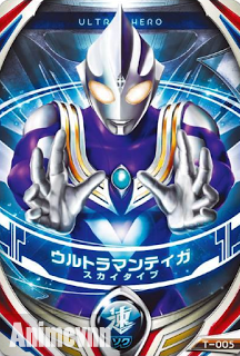 Ultraman Orb - Siêu Nhân 2016 Poster