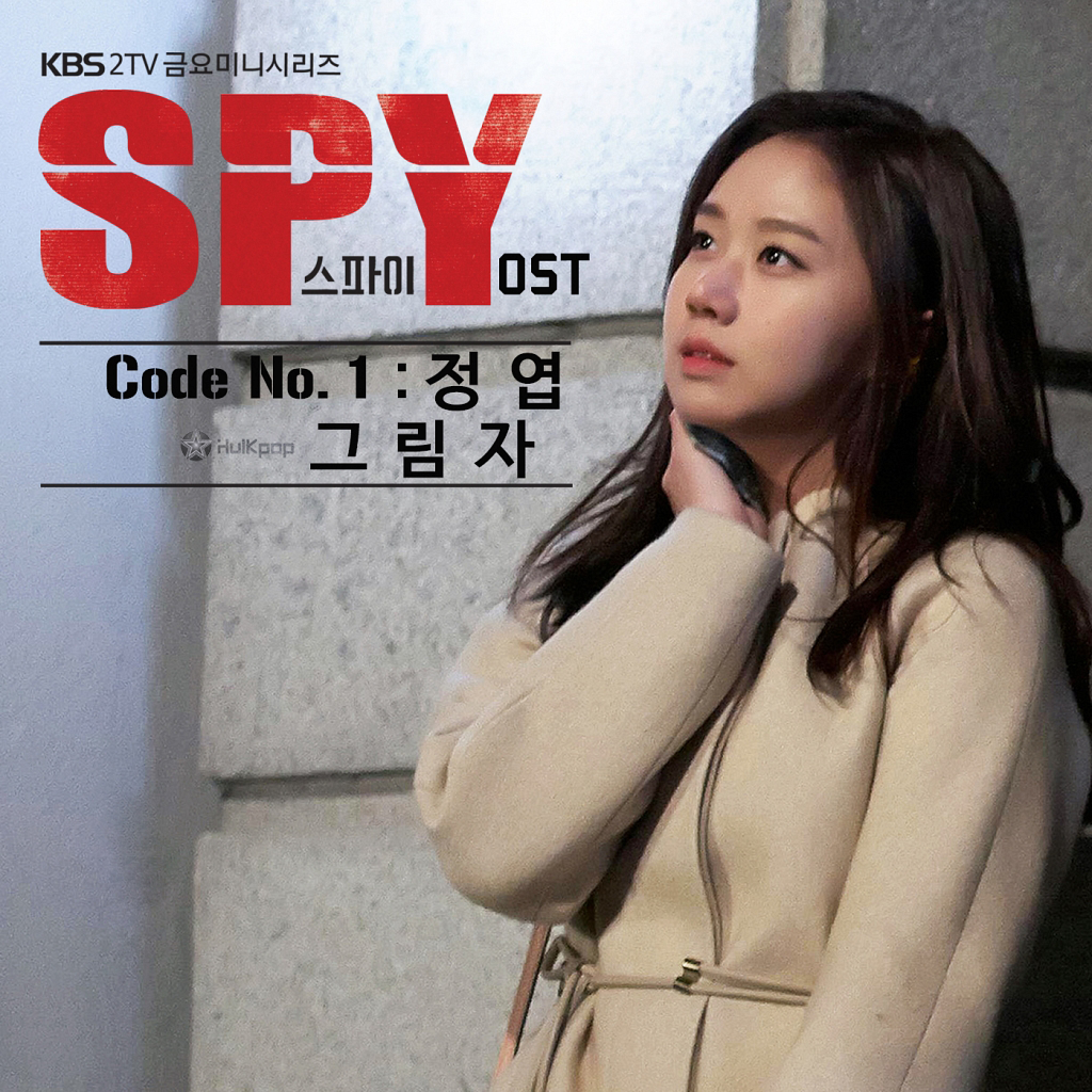 [Single] Jung Yup – Spy OST Code No.1
