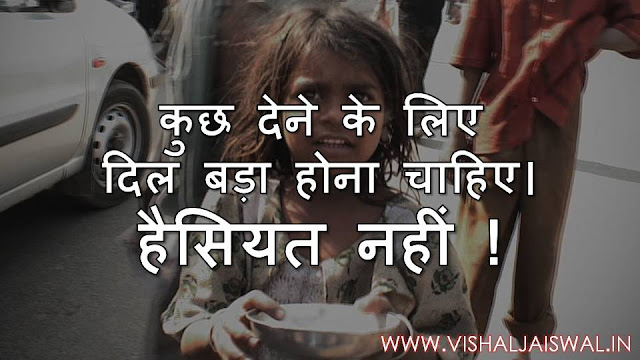 motivational in hindi story  motivational in hindi video  hindi motivational shayari  hindi motivational songs  motivational speech in hindi  hindi motivational image  hindi motivational thoughts for success  motivational in hindi