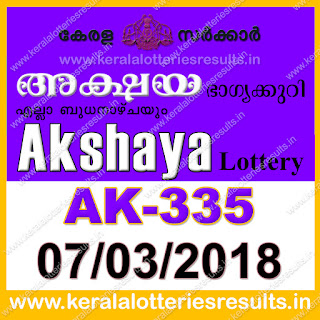KeralaLotteriesResults.in, akshaya today result : 7-3-2018 Akshaya lottery ak-335, kerala lottery result 07-03-2018, akshaya lottery results, kerala lottery result today akshaya, akshaya lottery result, kerala lottery result akshaya today, kerala lottery akshaya today result, akshaya kerala lottery result, akshaya lottery ak.335 results 7-3-2018, akshaya lottery ak 335, live akshaya lottery ak-335, akshaya lottery, kerala lottery today result akshaya, akshaya lottery (ak-335) 07/03/2018, today akshaya lottery result, akshaya lottery today result, akshaya lottery results today, today kerala lottery result akshaya, kerala lottery results today akshaya 7 3 18, akshaya lottery today, today lottery result akshaya 7-3-18, akshaya lottery result today 7.3.2018, kerala lottery result live, kerala lottery bumper result, kerala lottery result yesterday, kerala lottery result today, kerala online lottery results, kerala lottery draw, kerala lottery results, kerala state lottery today, kerala lottare, kerala lottery result, lottery today, kerala lottery today draw result, kerala lottery online purchase, kerala lottery, kl result,  yesterday lottery results, lotteries results, keralalotteries, kerala lottery, keralalotteryresult, kerala lottery result, kerala lottery result live, kerala lottery today, kerala lottery result today, kerala lottery results today, today kerala lottery result, kerala lottery ticket pictures, kerala samsthana bhagyakuri