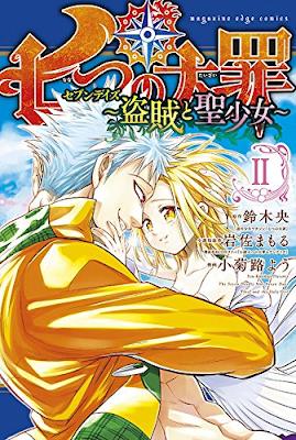 """Reseña de """"Seven Days Sins: Seven Days"""" de Nakaba Suzuki, Mamoru Iwasa y You Kokikuji - Norma Editorial"""