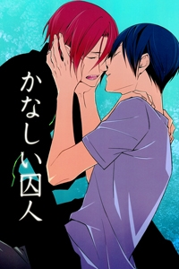 Free! Doujinshi - Sad Prisoner