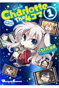 Charlotte the 4-koma - Seshun o Kakenukero!