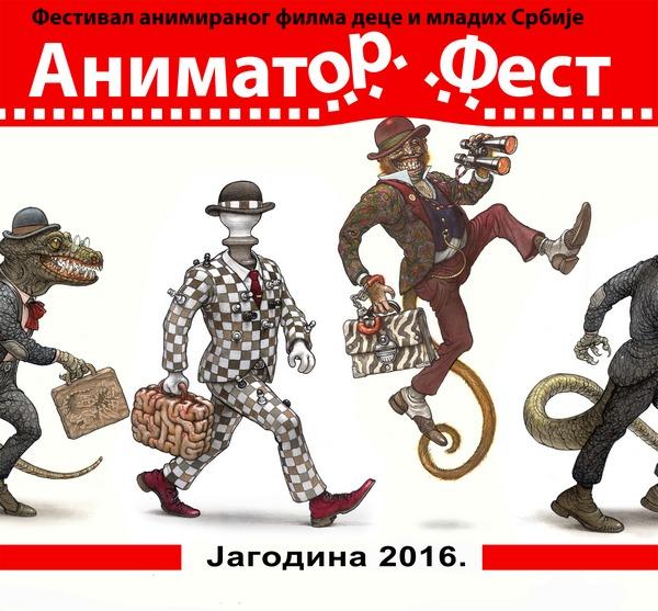 4.Animator Fest