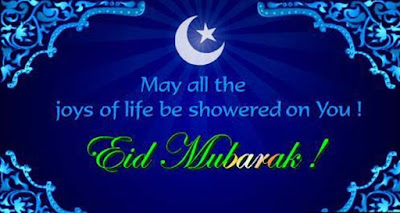 Eid Wishes 2017