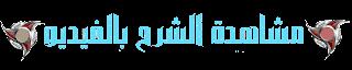 تشغيل خدمة MobileZone و 0.facebook في إتصالات المغرب مجانا للمغاربة