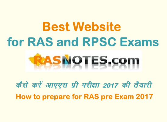 How to prepare for RAS Pre Exam 2017