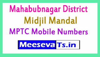 Midjil Mandal MPTC Mobile Numbers List Mahabubnagar District in Telangana State