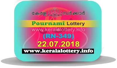 "keralalottery.info, ""kerala lottery result 22 7 2018 pournami RN 349"" 22th July 2018 Result, kerala lottery, kl result, yesterday lottery results, lotteries results, keralalotteries, kerala lottery, keralalotteryresult, kerala lottery result, kerala lottery result live, kerala lottery today, kerala lottery result today, kerala lottery results today, today kerala lottery result, 22 7 2018, 22.7.2018, kerala lottery result 22-07-2018, pournami lottery results, kerala lottery result today pournami, pournami lottery result, kerala lottery result pournami today, kerala lottery pournami today result, pournami kerala lottery result, pournami lottery RN 349 results 22-7-2018, pournami lottery RN 349, live pournami lottery RN-349, pournami lottery, 22/07/2018 kerala lottery today result pournami, pournami lottery RN-349 22/7/2018, today pournami lottery result, pournami lottery today result, pournami lottery results today, today kerala lottery result pournami, kerala lottery results today pournami, pournami lottery today, today lottery result pournami, pournami lottery result today, kerala lottery result live, kerala lottery bumper result, kerala lottery result yesterday, kerala lottery result today, kerala online lottery results, kerala lottery draw, kerala lottery results, kerala state lottery today, kerala lottare, kerala lottery result, lottery today, kerala lottery today draw result"