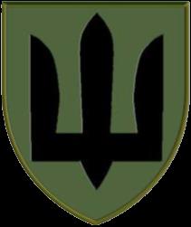 Інженерні, радіотехнічні війська та війська зв'язку