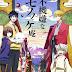 El anime Fukigen na Mononokean tendrá una segunda temporada