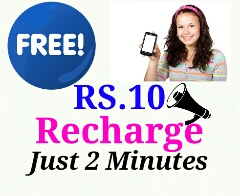 FREE Recharge Rs 10 Just 2 Minutes 100% Working