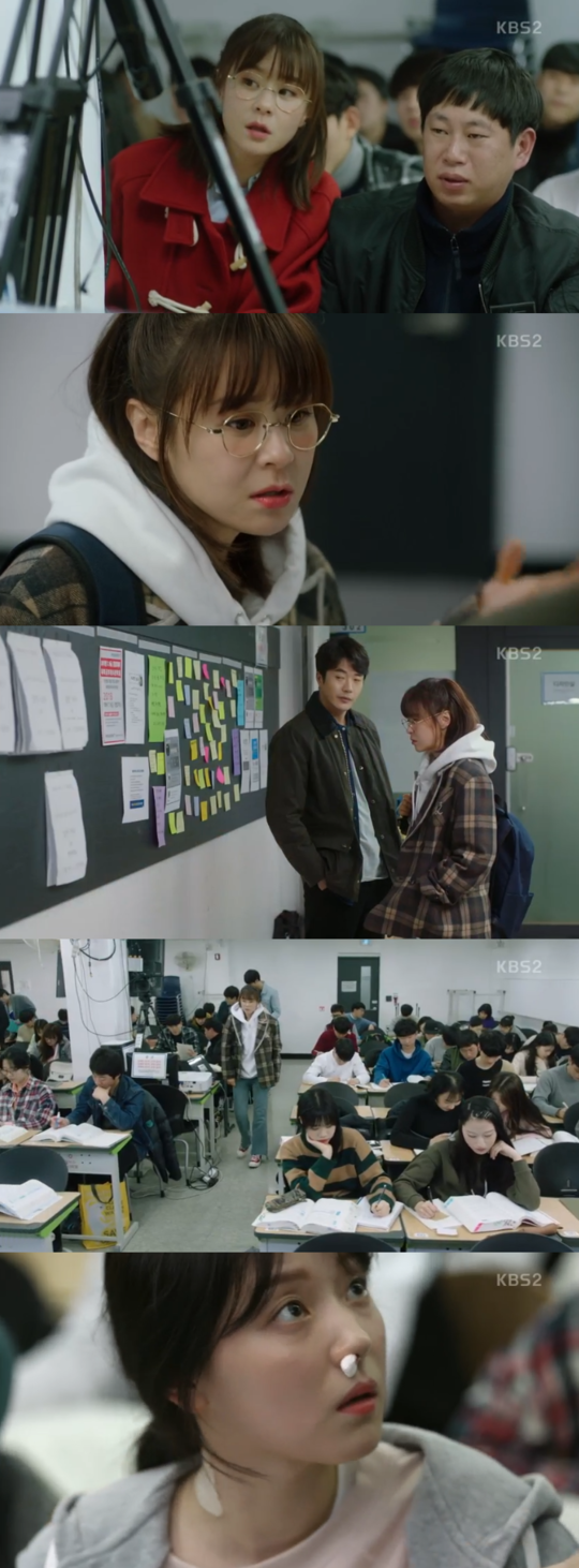 [Spoilers] Queen of Mystery 2 E05-6 + Rating