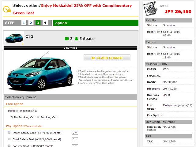 Times Car Rental Hokkaido