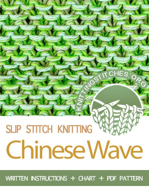 Chinese Wave stitch also known as Stamen stitch, Honeycomb stitch. Love the symmetry