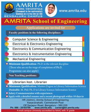 reference advertisement on deccan herald dated 22nd november 2017 - Resume M Phil Computer Science