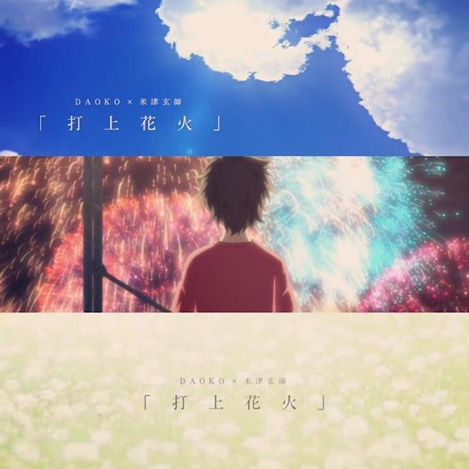 DAOKO x Kenshi Yonezu - Uchiage Hanabi Lyrics