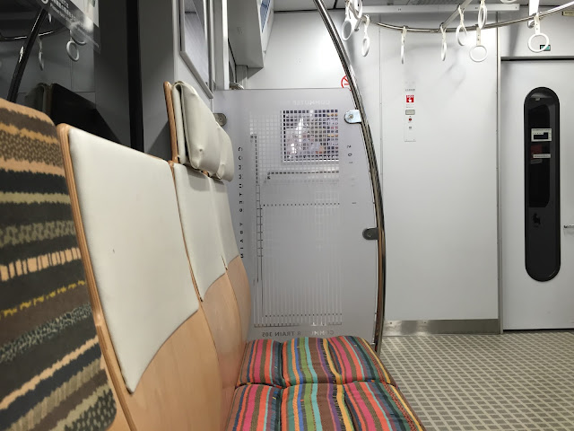 JR九州305系シート JR Kyushu type 305 train-seat