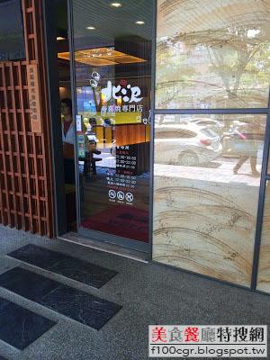 [中部] 台中市公益路【北澤壽喜燒專門店】吃到飽美食 約會聚餐好地方