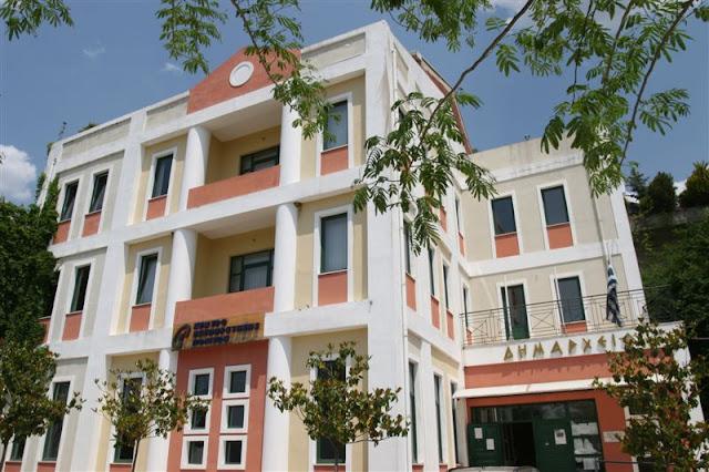2 προσλήψεις πτυχιούχων Φυσικής Αγωγής στον Δήμο Σουλίου