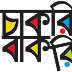 prothom alo chakri bakri 29 may 2020 - প্রথম আলো চাকরি বাকরি ২৯ মে ২০২০