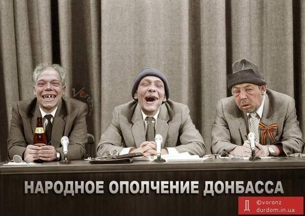 """Россия предупредила главарей """"Л/ДНР"""" о сокращении финансирования, - ИС - Цензор.НЕТ 7343"""