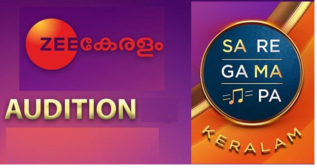 Sa Re Ga Ma Pa on Zee Keralam-Audition