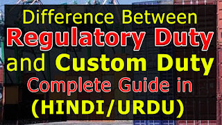 Difference Between Regulatory Duty and Custom Duty in Pakistan