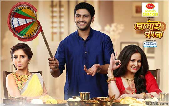 Jamai Raja Zee Bangla Serial