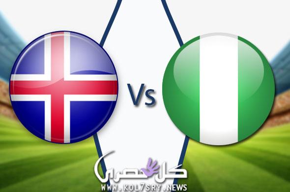 نتيجة مباراة نيجيريا وايسلندا