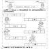 Matemática com a Emília da Turma do Sítio do Picapau Amarelo para imprimir: 2º Ano