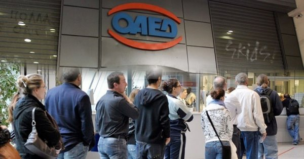 Ποιοι μπορούν να πάρουν δεύτερη φορά επίδομα ανεργίας από τον ΟΑΕΔ