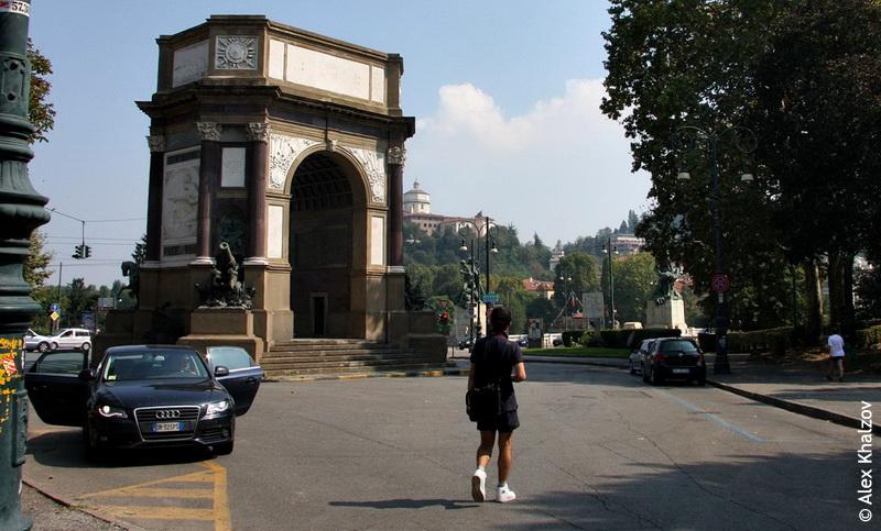 арка в Турине