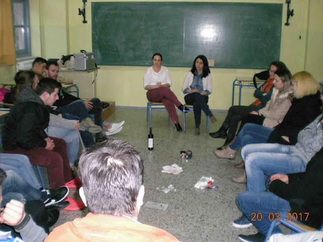 """Ενημέρωση από το Κέντρο Πρόληψης """"Ελπίδα Ζωής"""" στο Εσπερινό Γενικό Λύκειο Ναυπλίου"""