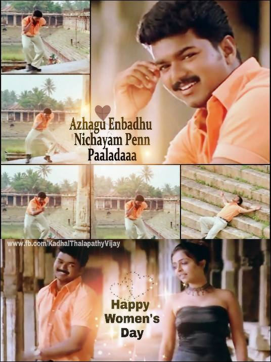 vikranth and vijay relationship memes