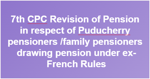 7th-cpc-revision-of-pension-in-respect-paramnews-respect-of-puducherry-pensioners