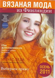 http://www.vyazemsami.ru// Вязаная мода из Финляндии №2 2011