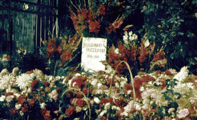 Тайна могилы майора Петрова, захороненного рядом с Владимиром Высоцким