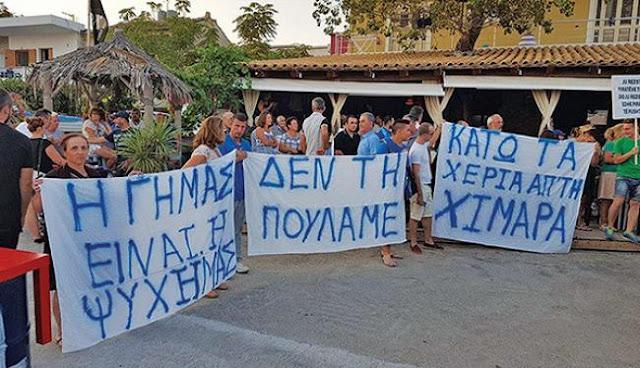 Αλβανία: Το σχέδιο των ομογενών για να πάρουν πίσω τις περιουσίες τους