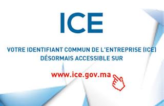 La Liste des ICE des banques marocaines