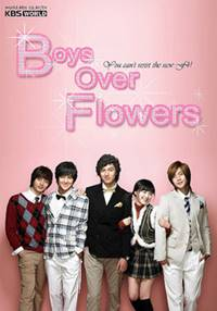 boys before flower poster drakor terbaik 2009