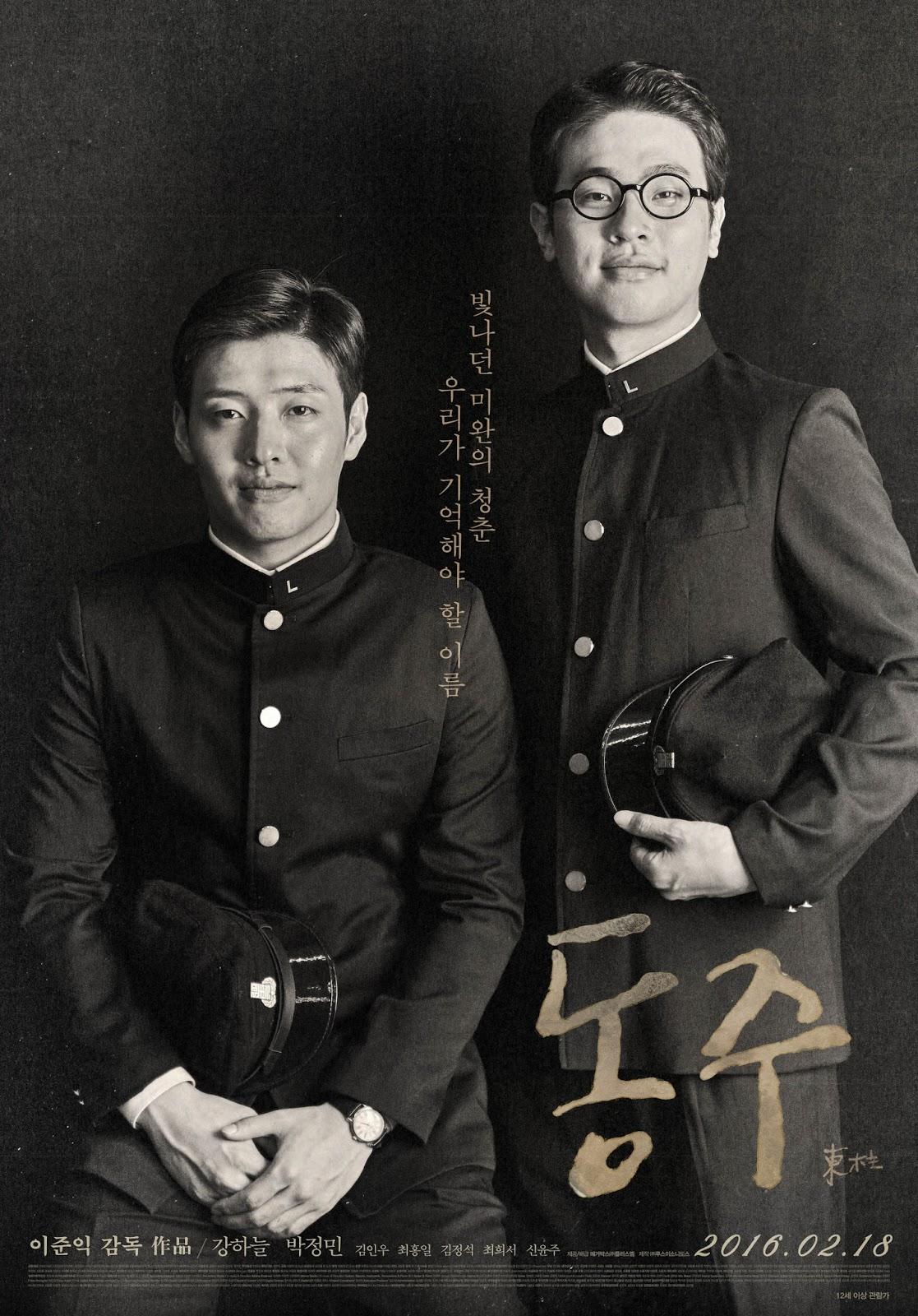 Xem Phim Dongju Chân Dung Một Nhà Thơ 2016