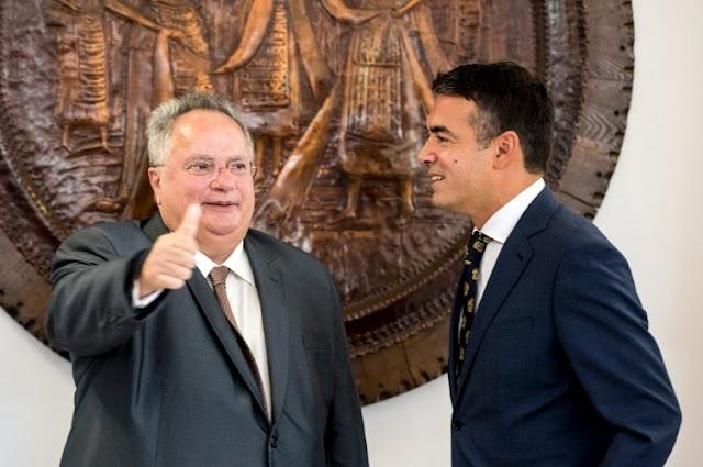 Griechischer Außenminister Kotzias besucht Mazedonien