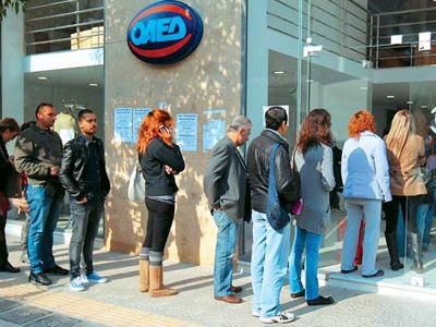 ΟΑΕΔ: Πρόγραμμα «Απόκτησης Εργασιακής Εμπειρίας» για άνεργους